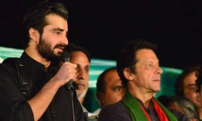 Hamza Ali Abbasi stands with Imran Khan through thick and thin