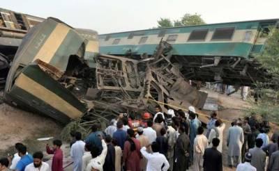 Pakistan Railways passenger trains collision