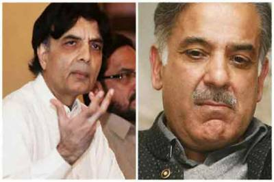 CM Shehbaz Sharif - Ch. Nisar hold special discussion on political situation