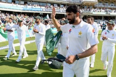 Pakistan cricket team Test ranking in ICC