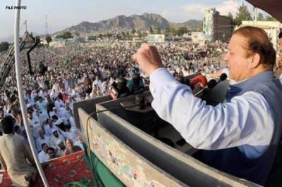 PM Nawaz Sharif speech at Kahuta