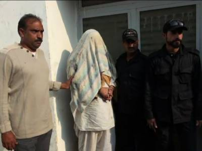 TTP Commander arrested by CTD