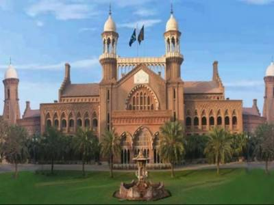 Lahore High Court judges takes oath