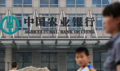 New York fines Chinese bank for money laundering