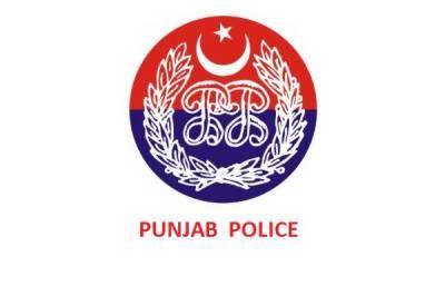 Punjab Police registers case against KPK government senior officials
