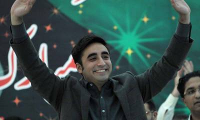 What Bilawal Bhutto has to say about his marriage?