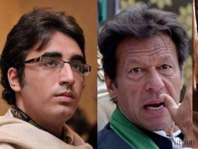 Bilawal Bhutto's offer to Imran Khan