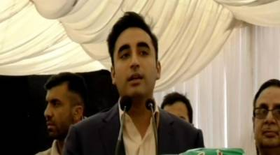 I will marry a girl of my sisters' choice: Bilawal Bhutto