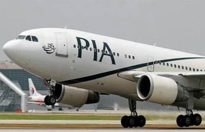 PIA flight narrowly escapes deadly crash