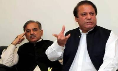 PM Nawaz Sharif to be booked under FIR