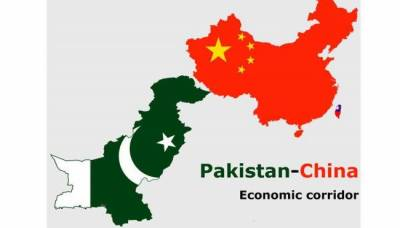 CPEC emerges visible