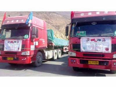 CPEC operation starts with first convoy reached Baluchistan