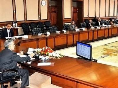 ECNEC approves mega social sector development projects