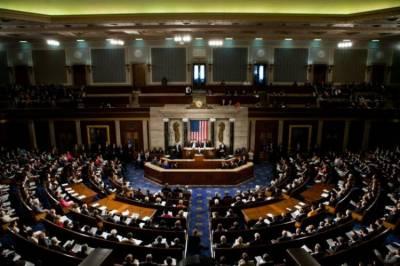 Republicans retain grip on power in US Congress