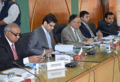 CDWP approves development projects worth Rs 29.3 billion