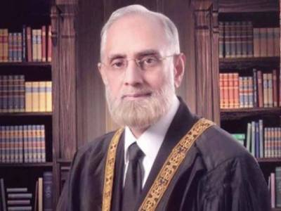Chief Justice SC Facebook Page: Orders issued to FIA