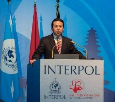 China takes over Presidency of Interpol