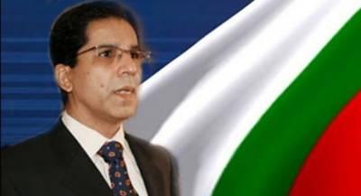 Imran Farooq murder case hearing in ATC Court