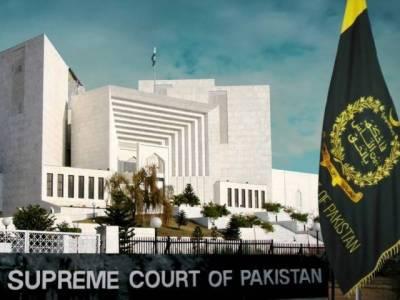 NA-110 Supreme Court Decision makes government jubilant