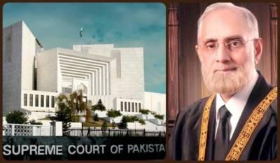 NA-110: Supreme Court Verdict
