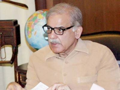 CM Shehbaz Sharif extends Punjab safe cities project across province