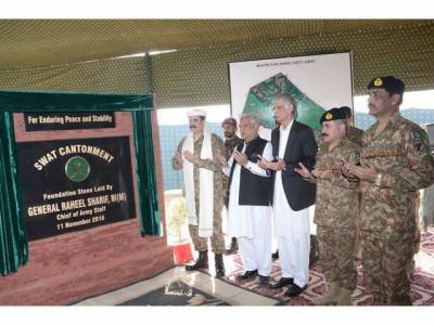 COAS Raheel Sharif speech at the inauguration ceremony of Swat cantonment