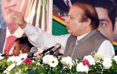 PM Nawaz Sharif address at the Sangla Hill