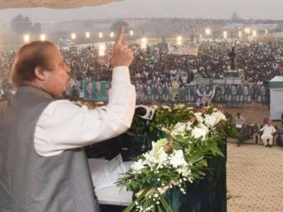 PM Nawaz Sharif inaugurates Sangla Hill interchange at Faisalabad Motorway