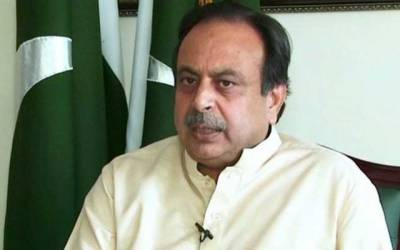 Attorney General view point on Panama Leaks Judicial Commission