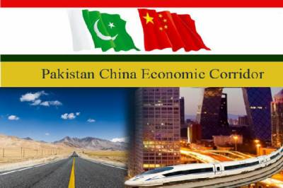 CPEC: Pakistan at the centre stage of world emerging economic bloc