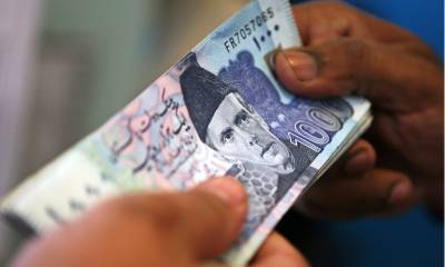 E-Pension system in all federal departments soon