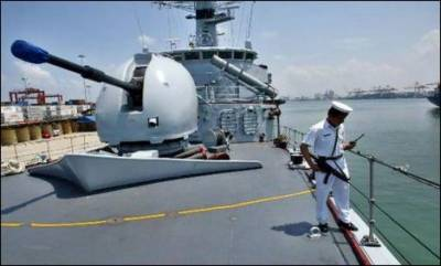 Pakistan Navy takes over command of Multinational Combined Task Force