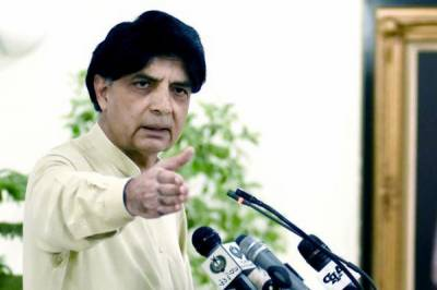 Interior Minister Ch. Nisar leaves for London