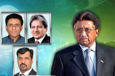 Is Pervaiz Musharaf taking over command of MQM-Pakistan