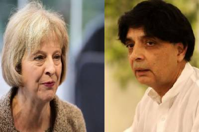 Interior Minister Ch. Nisar meets British PM Theresa May