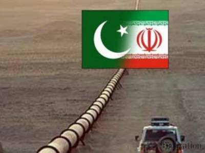 Pakistan-Iran Gas Pipeline project to be materialised soon