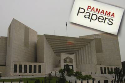 Supreme Court of Pakistan proceedings in Panama Papers case on November 15