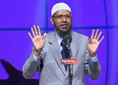 Dr. Zakir Naik in trouble in India