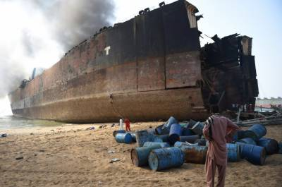 Gadani Shipyard Tragedy Enquiry Report