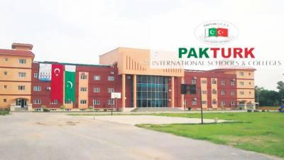Pak-Turk Schools: 400 Turkish nationals deported
