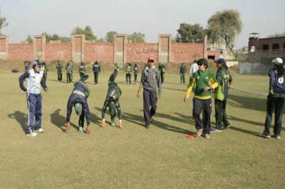 Women First Cricket Academy launched in Pakistan