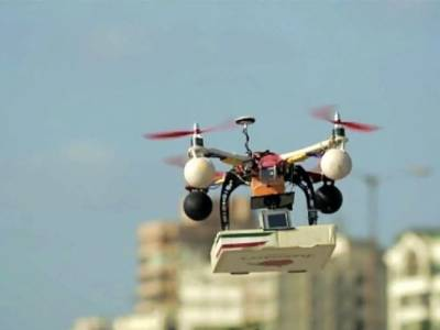World's first pizza drone delivery kicks off