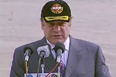 Zarb-e-Azb is the most successful military operation in the history of World: PM Nawaz Sharif