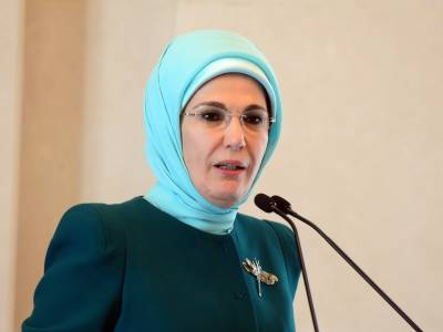 Turkish first lady donation for Pakistan