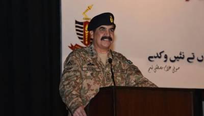 COAS Raheel Sharif visits alma matar