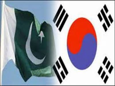 South Korea keen to strengthen relations with Pakistan: Envoy