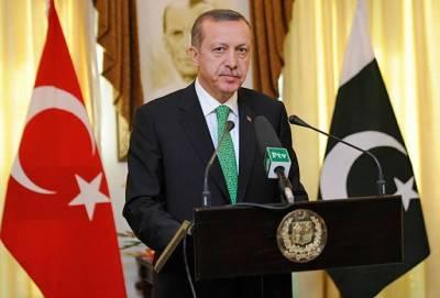 Turkish President state visit highlights