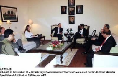 UK interested in strengthening relations with Pakistan: High Commissioner