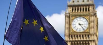 Britain losses $1.5 trillion wealth: study