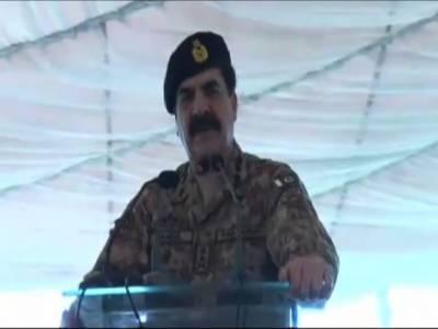 COAS farewell address at Southern Command Headquarters Quetta
